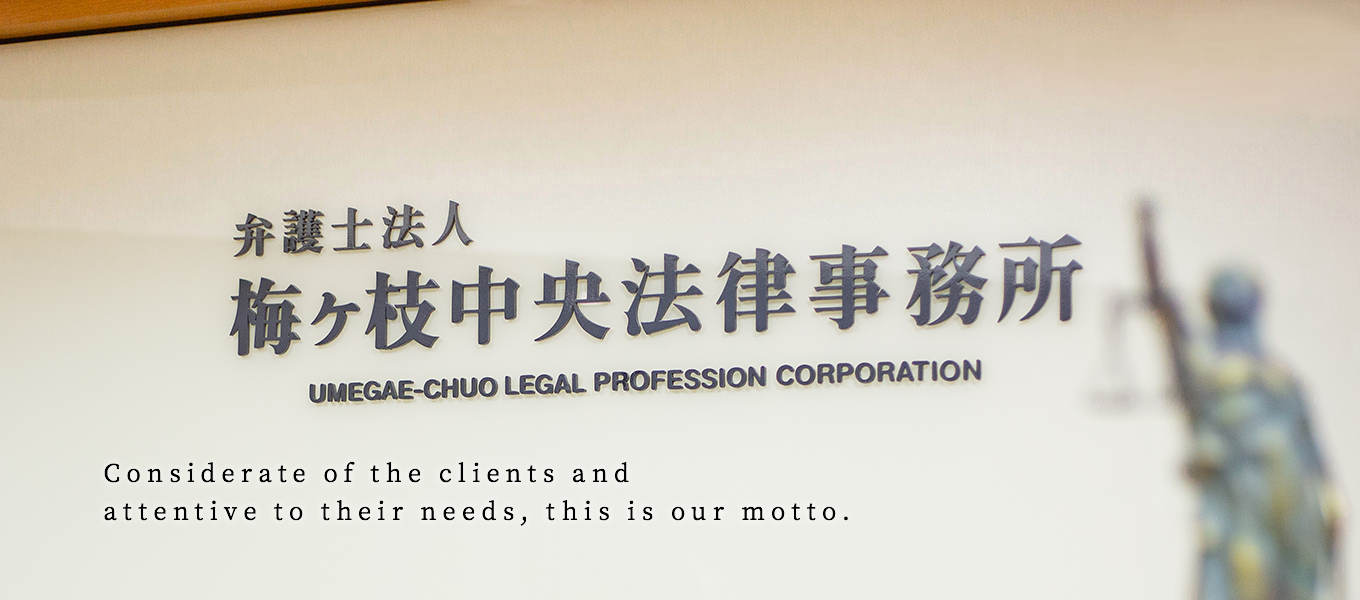 Considerate of the clients and attentive to their needs, this is our motto.